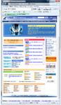 gensiryokuiinkai2011-0322-1700pm.jpg